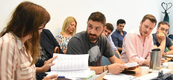 La reunión de la comisión de Producción y Promoción del Empleo